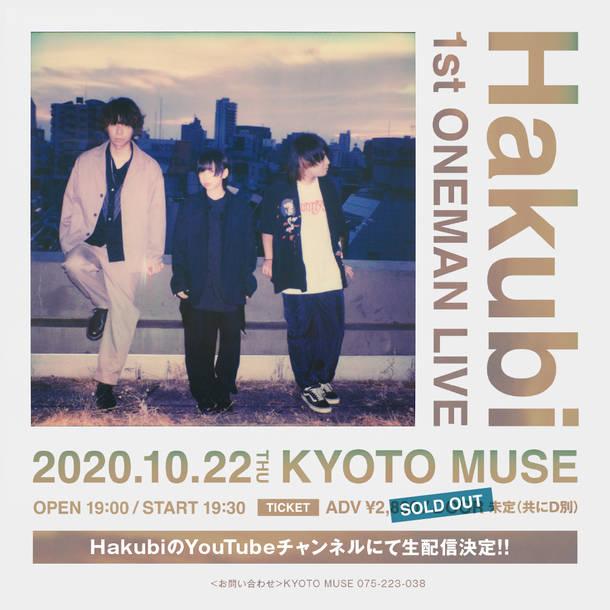『Hakubi 1st ONEMAN LIVE @KYOTO MUSE』