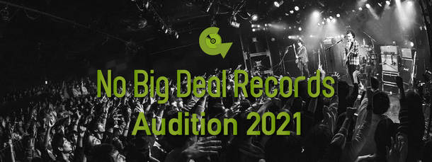 『No Big Deal Records Audition 2021』