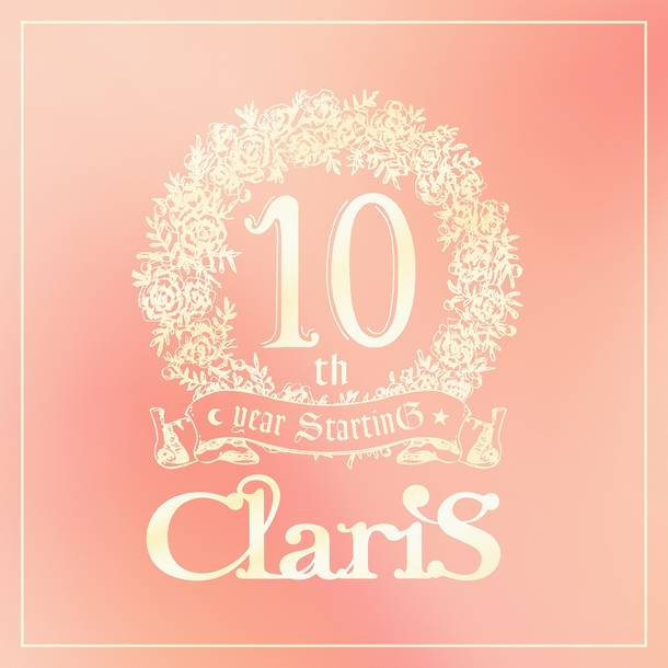 アルバム『ClariS 10th Anniversary BEST - Pink Moon -』