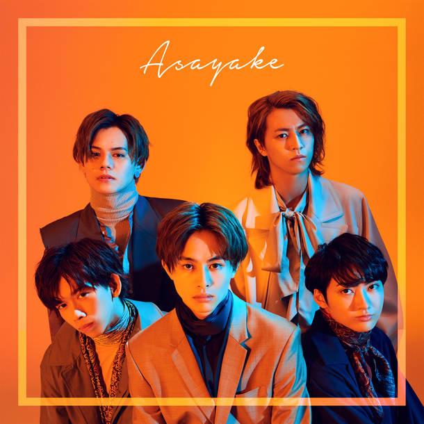 シングル「Asayake」【ファンクラブ盤】