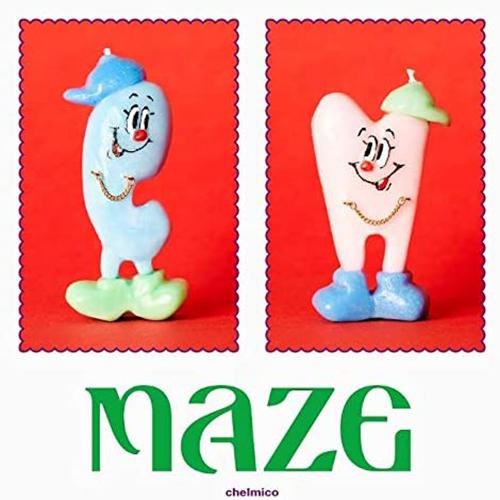 「どうやら、私は」収録アルバム『maze』/chelmico