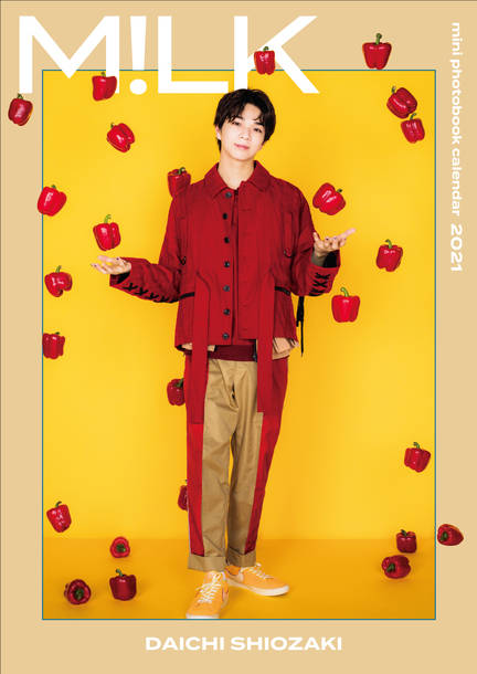 『M!LK mini photobook calendar 2021』(塩﨑太智)