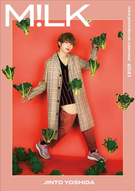 『M!LK mini photobook calendar 2021』(吉田仁人)