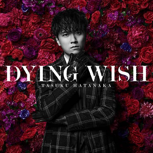 シングル「DYING WISH」【初回限定盤】(CD+Blu-ray)