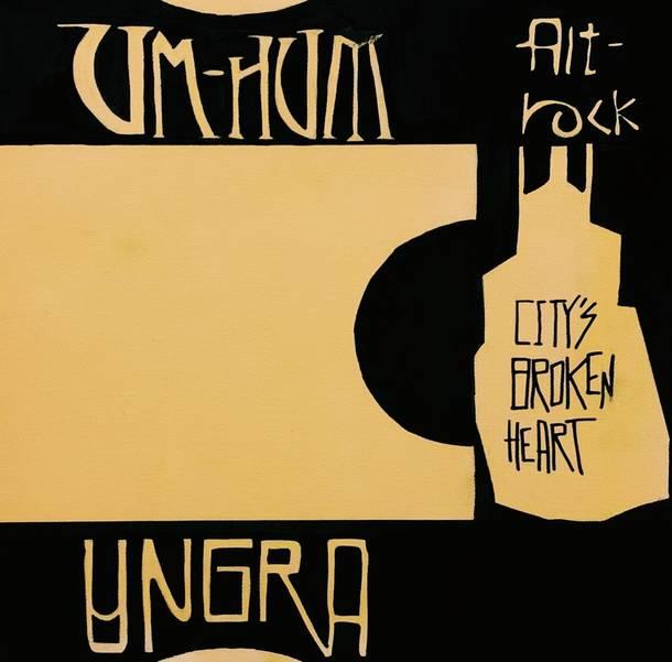 配信シングル「Ungra」