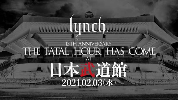 『15TH ANNIVERSARY THE FATAL HOUR HAS COME AT 日本武道館』フライヤー