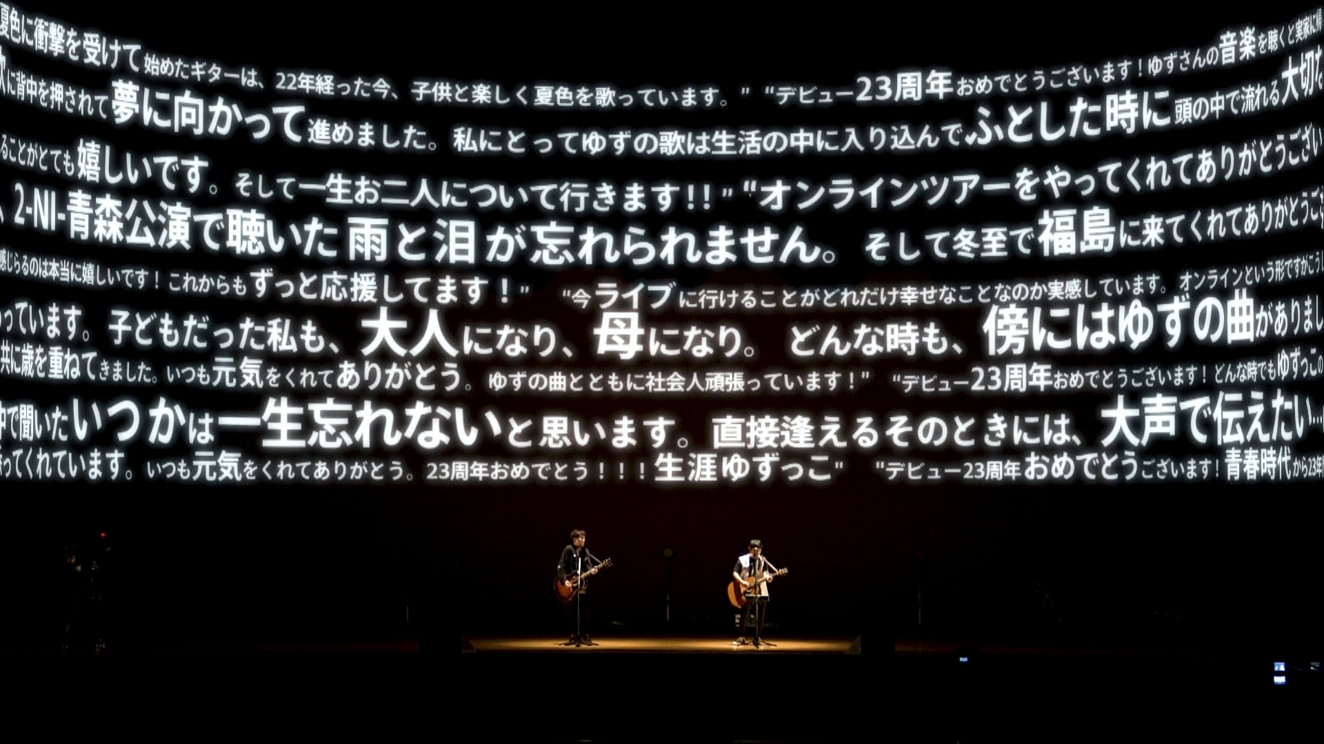 撮影:太田好治