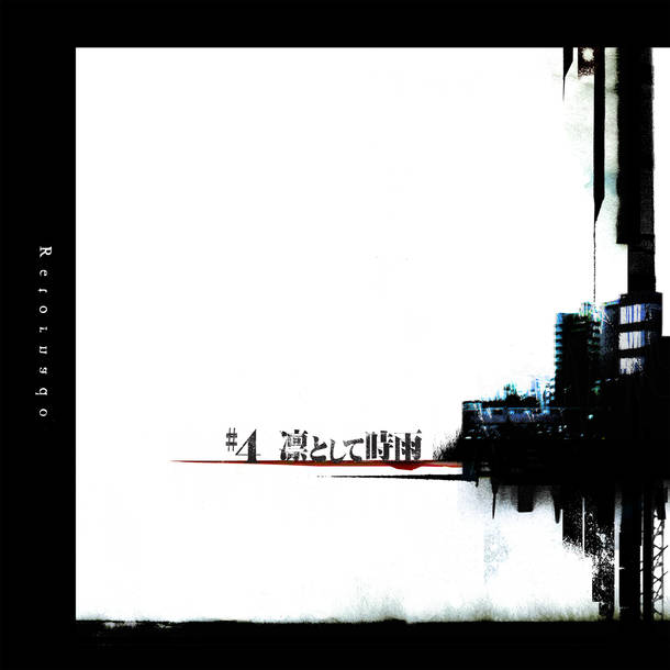 アルバム『#4 -Retornado-』