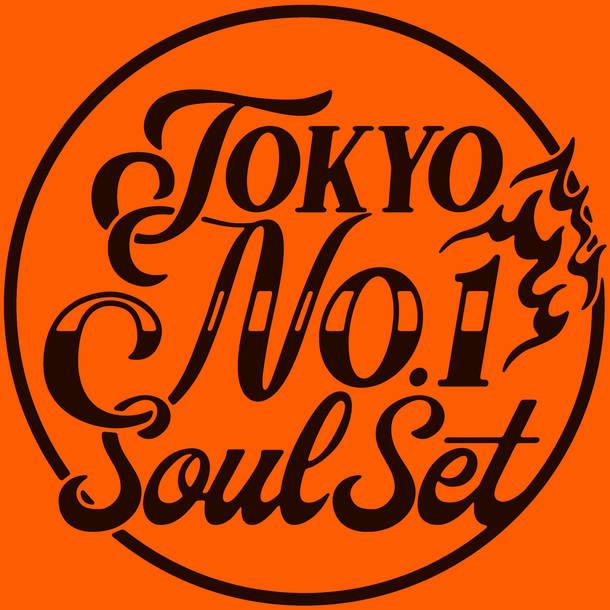 TOKYO No.1 SOUL SET『ELEPHANT BUMP』