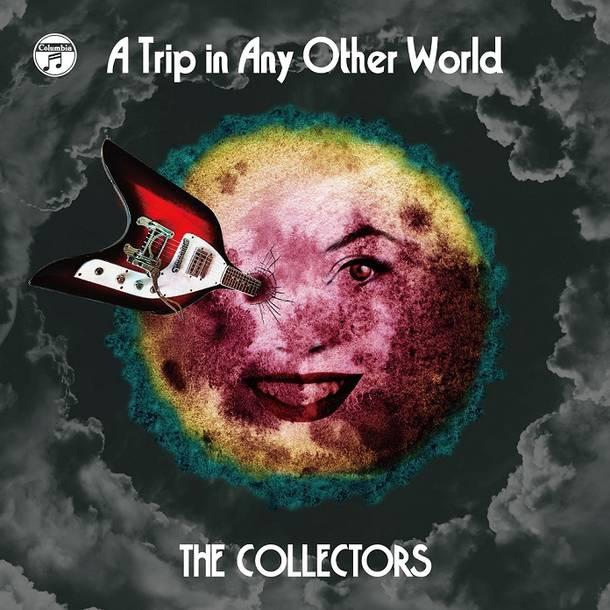アルバム『別世界旅行〜A Trip in Any Other World〜』【初回限定盤】(CD+DVD)