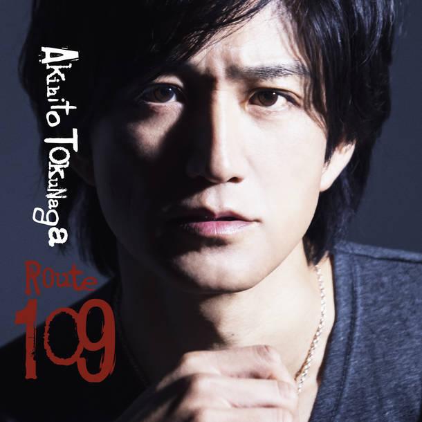 アルバム『Route 109』/徳永暁人