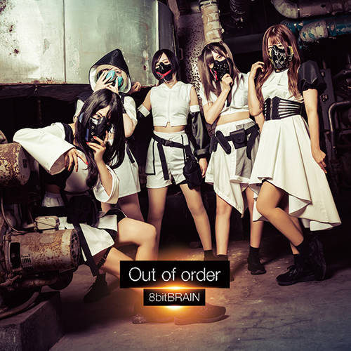 シングル「Out of order」【Type A】(CD)