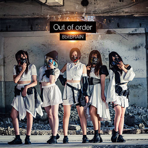シングル「Out of order」【Type B】(CD)