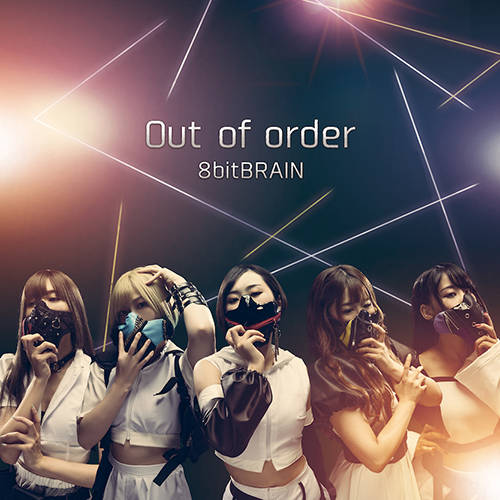 シングル「Out of order」【Type C】(CD)