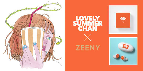 Zeeny Lights x ラブリーサマーちゃん