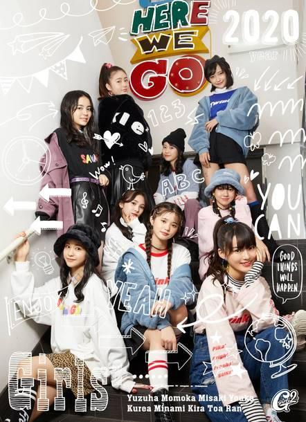 EP『大事なモノ / #キズナプラス』【初回限定ライブ盤】(CD+2DVD)