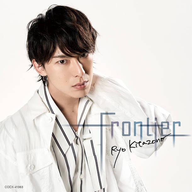 アルバム『Frontier』【Type-B】(CD)