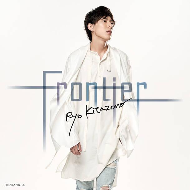 アルバム『Frontier』【Type-A】(CD+DVD)