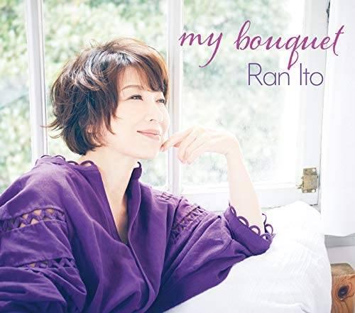 「ああ私ったら!」収録アルバム『My Bouquet』/伊藤 蘭