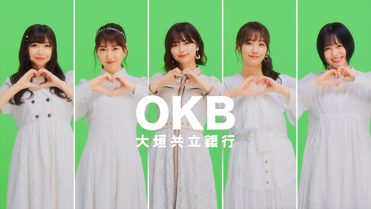 OKB5メンバー(上記写真左より) 太田彩夏、熊崎晴香、北野瑠華、鎌田菜月、佐藤佳穂