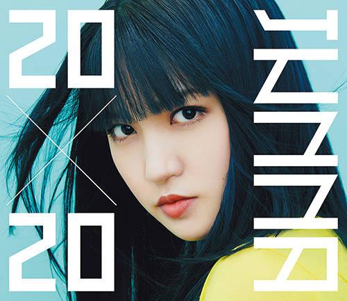 アルバム『20×20』【初回限定盤】(CD+Blu-ray)
