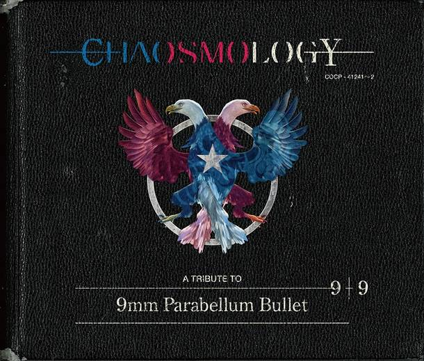トリビュートアルバム『CHAOSMOLOGY』