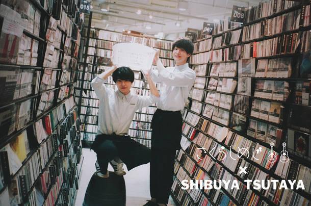配信ライブ『#シブツタしめじ 最終出菌!? おはようライブpresented by SHIBUYA TSUTAYA』