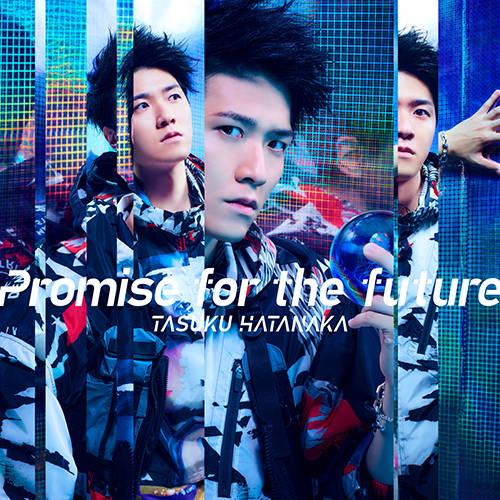 シングル「Promise for the future」【通常盤】(CD)