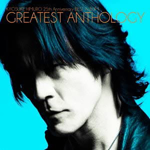 「ANGEL」収録アルバム『氷室京介 25th Anniversary BEST ALBUM GREATEST ANTHOLOGY』/氷室京介
