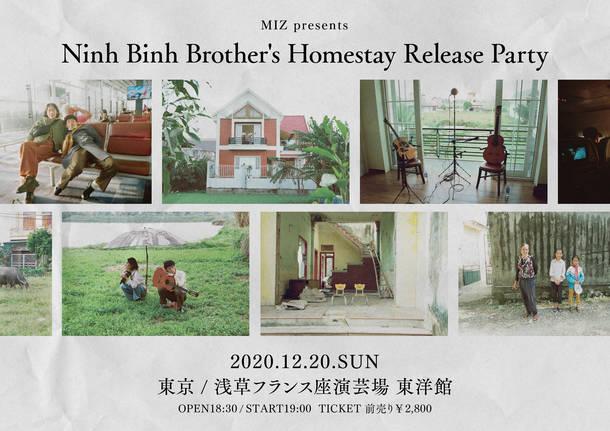 MIZ presents Ninh Binh Brother's Homestay Release Party