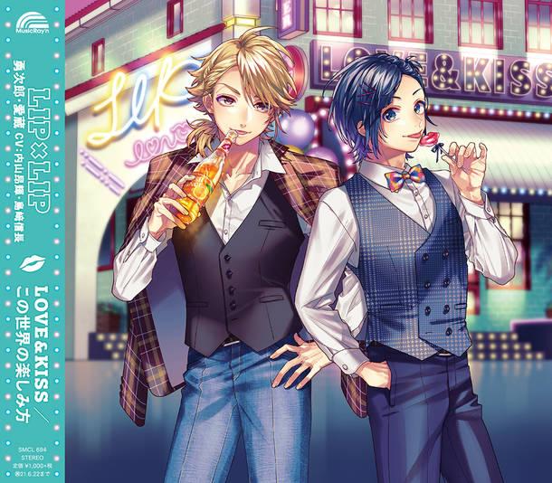 シングル「LOVE&KISS/この世界の楽しみ方」【通常盤】(CD)