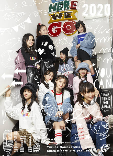 EP『大事なモノ / #キズナプラス』【ライブDVD盤(初回生産限定盤)】(CD+DVD)
