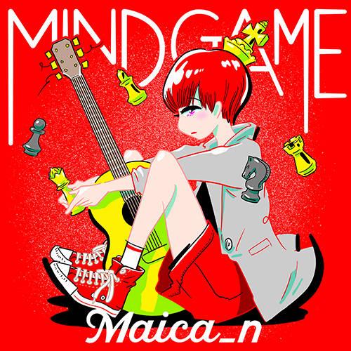 配信シングル「Mind game」