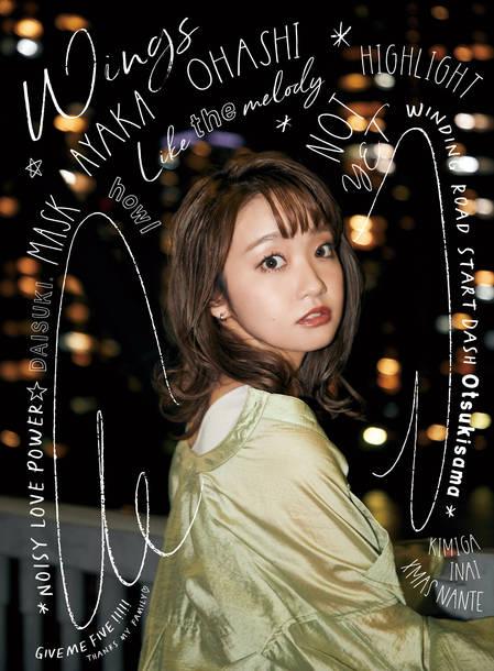 アルバム『WINGS』【初回限定盤】(CD+BD+60Pフォトブック)
