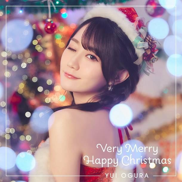 配信シングル「Very Merry Happy Christmas」
