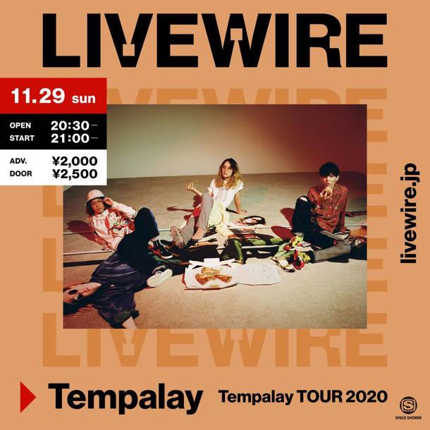 Tempalay TOUR 2020