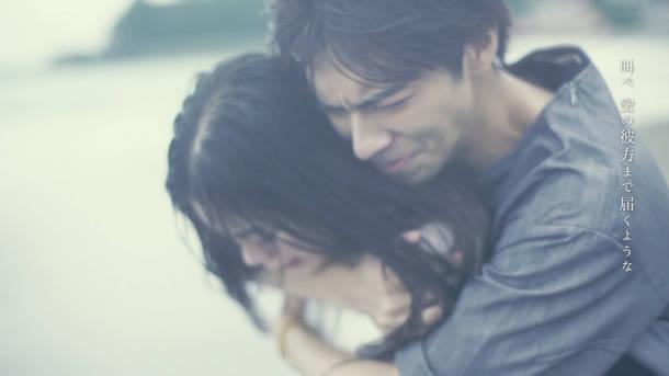 「瞬間ドラマチック」MV