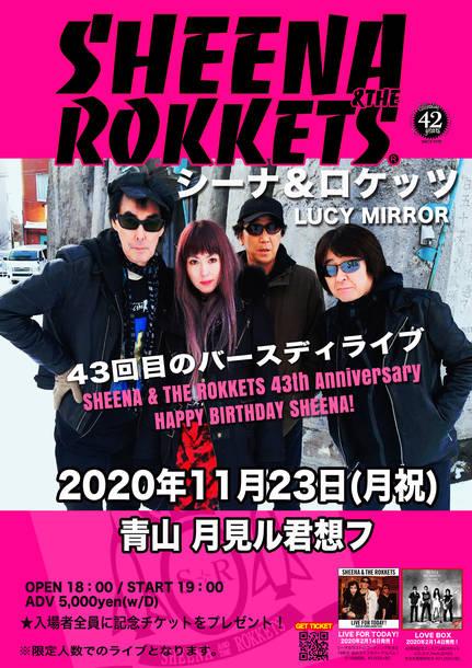 『SHEENA & THE ROKKETS 43th ANNIVERSARY HAPPY BIRTHDAY SHEENA!』