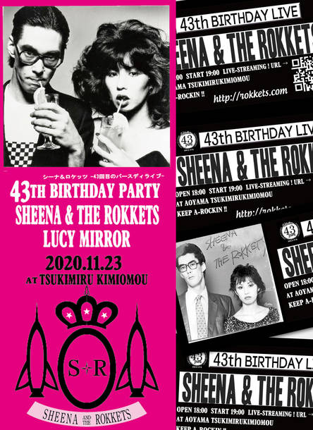 『SHEENA & THE ROKKETS 43th ANNIVERSARY HAPPY BIRTHDAY SHEENA!』