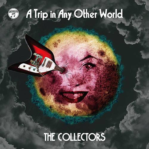 アルバム『別世界旅行 〜A Trip in Any Other World〜』【初回限定盤】(CD+DVD)