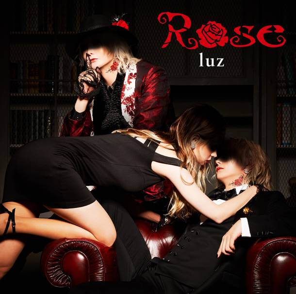 シングル「Rose」【初回限定盤】(CD+DVD)