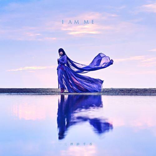 アルバム『I AM ME』【初回限定盤】(CD+DVD)