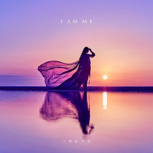 アルバム『I AM ME』【通常盤】(CD)