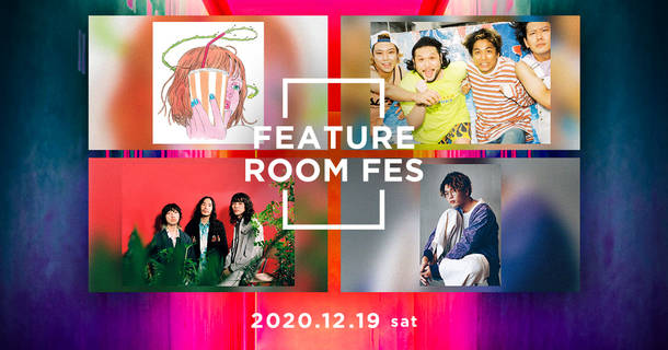 『FEATURE ROOM FES』