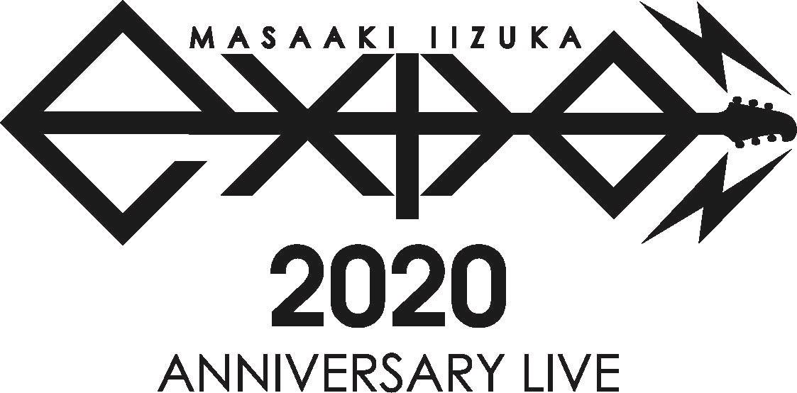 """『飯塚昌明 ANNIVERSARY LIVE  """"e-XPO 2020""""』ロゴ"""