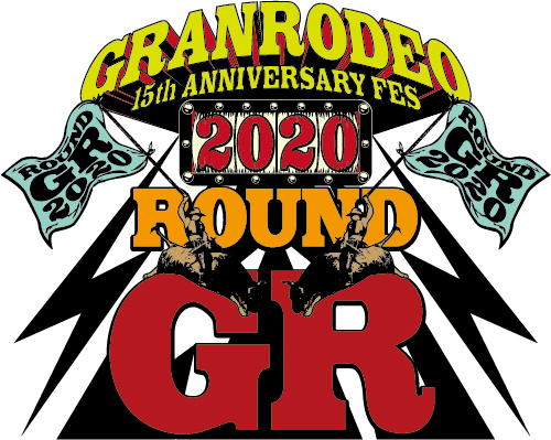 『GRANRODEO 15th ANNIVERSARY FES  ROUND GR 2020』ロゴ