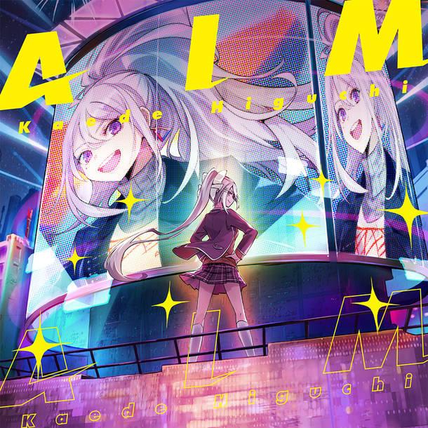 アルバム『AIM』【初回限定盤】(CD+BD)