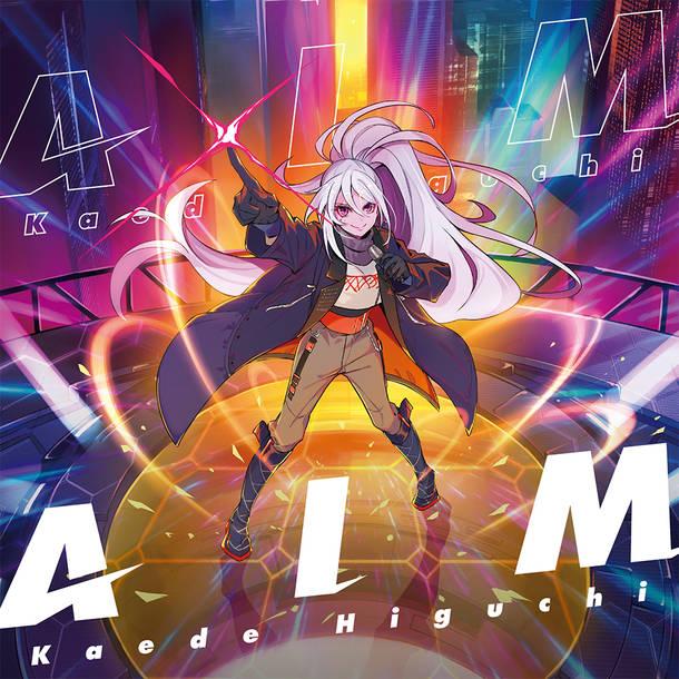 アルバム『AIM』【完全生産限定盤】(CD+BD+グッズ)