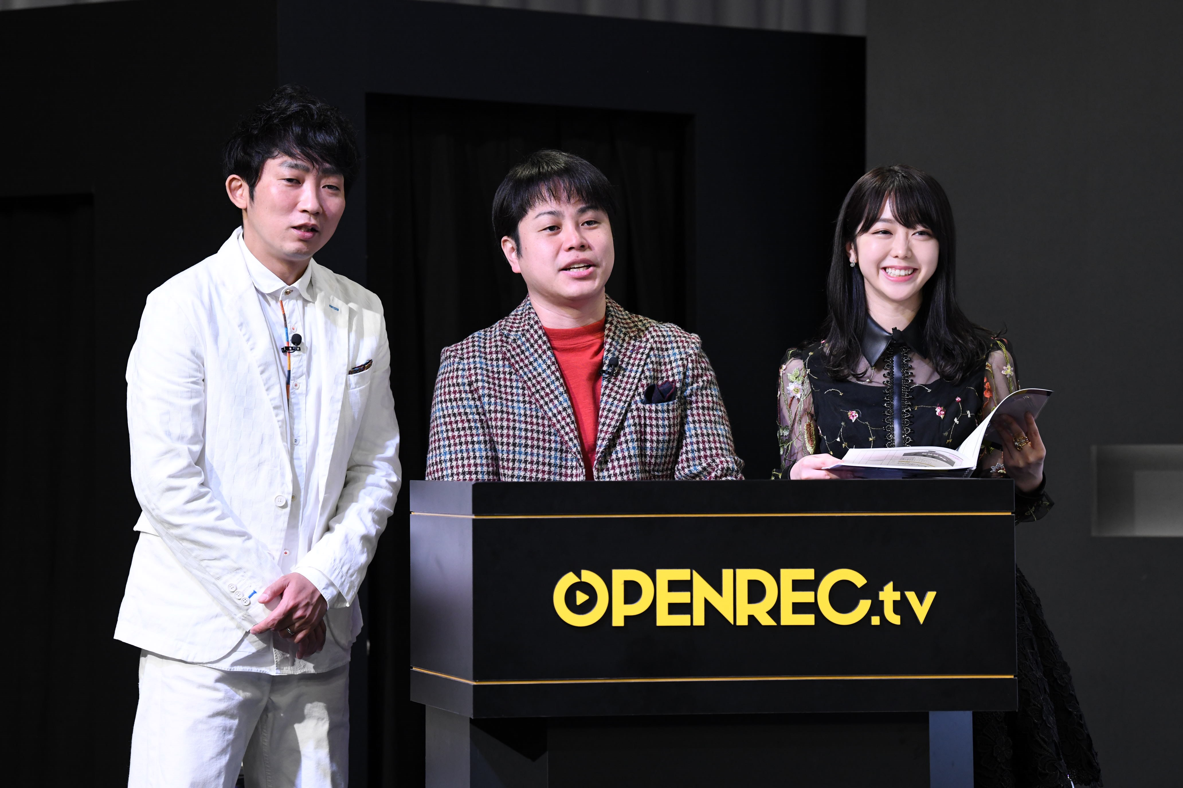 ノンスタイルと峯岸みなみ  (C) AKB48