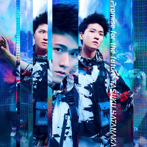 シングル「Promise for the future」【初回限定盤】(CD+Blu-ray)